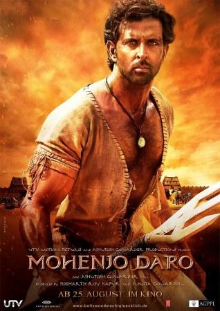 Mohenjo Daro - Die verschollene Stadt