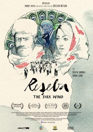 Reseba: The Dark Wind
