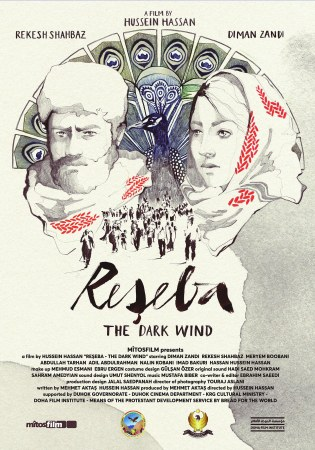 Reseba: The Dark Wind
