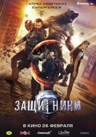 Zashchitniki-Guardians