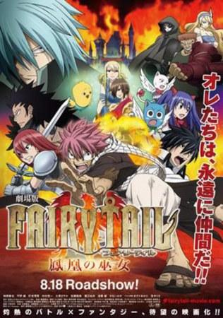 """Anime Nights: """"Fairy Tail Movie 1 – Phoenix Priestess"""