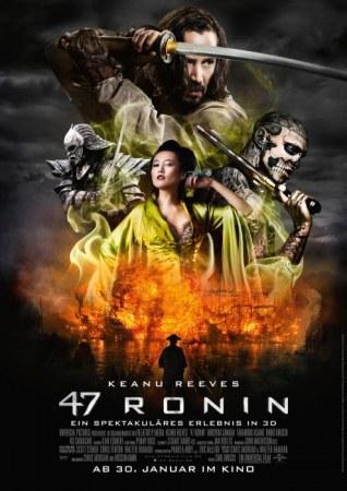 47 Ronin 3D