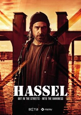 Hassel E1&2