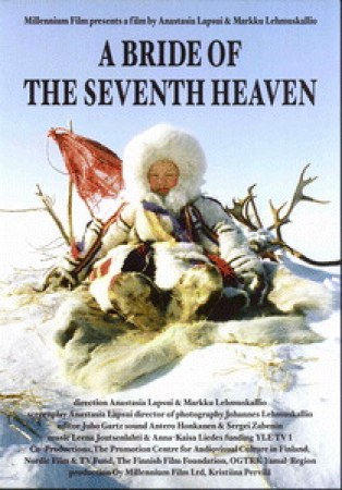 A Bride of the Seventh Heaven