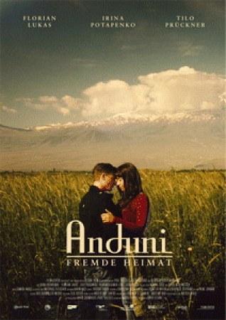 Anduni - Fremde Heimat