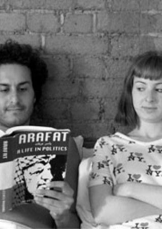 Arafat and I