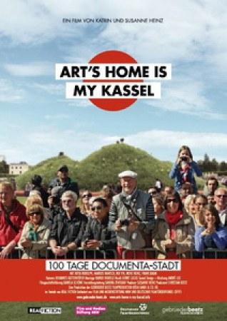 Art's Home Is My Kassel - 100 Tage documenta-Stadt