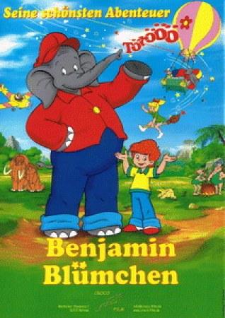 Benjamin Blümchen - Seine schönsten Abenteuer