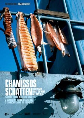 Chamissos Schatten: Kapitel 1 - Alaska
