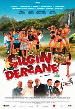 Cilgin Dersane - Kampta