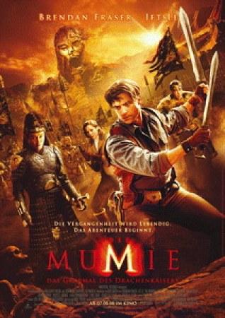 Die Mumie: Das Grabmal des Drachenkaisers