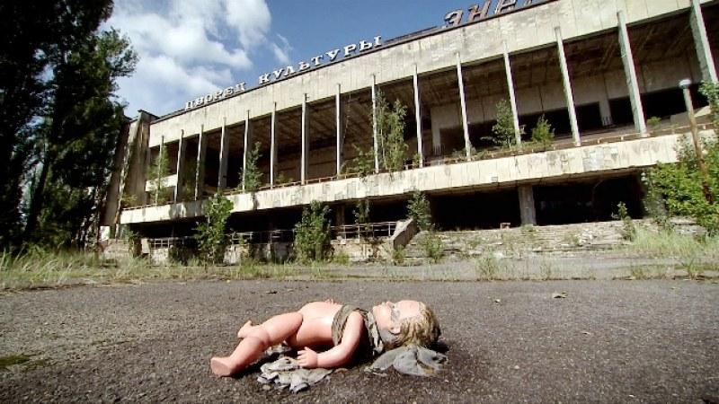 Die Samurai von Tschernobyl