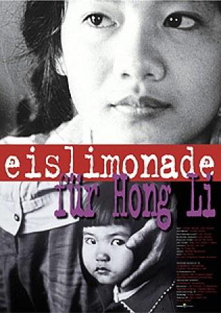 Eislimonade für Hong Li
