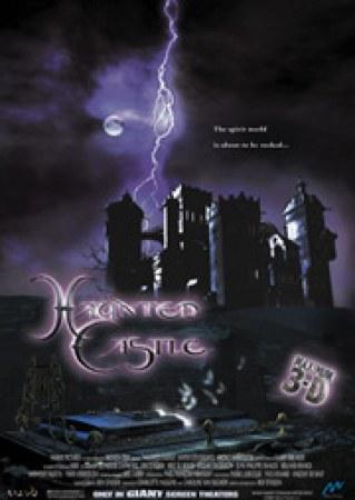 Haunted Castle IMAX 3D
