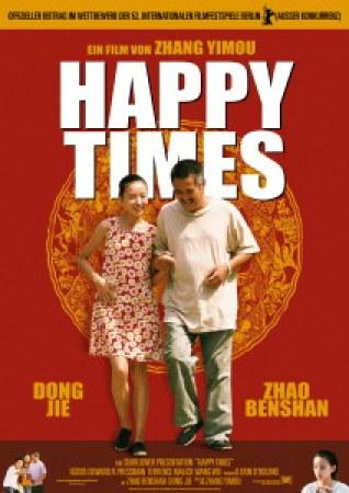 Happy Times