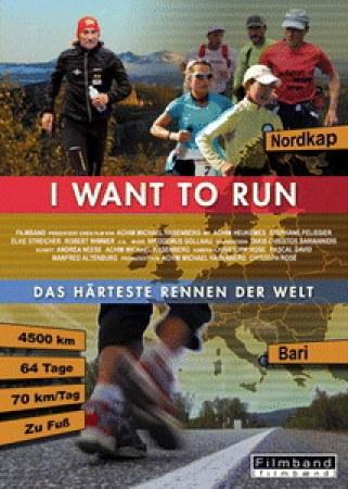 I Want to Run