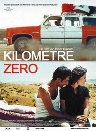 Kilomètre zéro