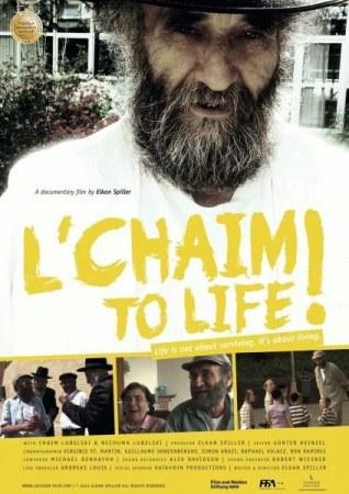 L'Chaim - Auf das Leben!
