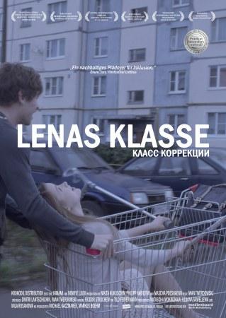 Lenas Klasse