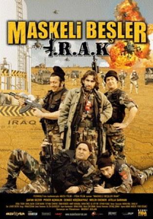 Maskierte Bande - Irak