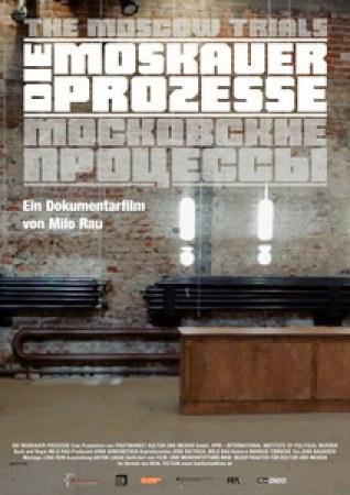 Moskauer Prozesse