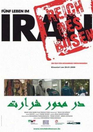 Reich des Bösen - Fünf Leben im Iran