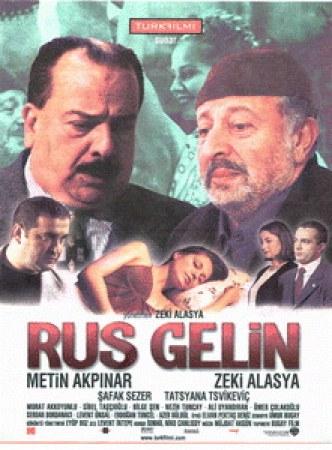 Rus gelin - Die russische Braut