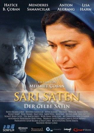 Sari Saten - Der gelbe Satin