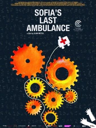 Sofia's Last Ambulance
