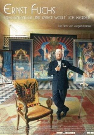 Straßensänger und Kaiser wollt' ich werden - Ernst Fuchs