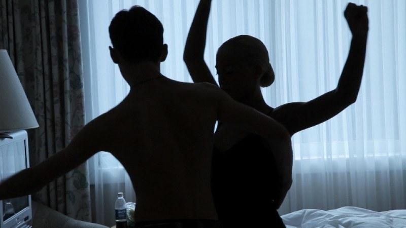 Tanz für mich