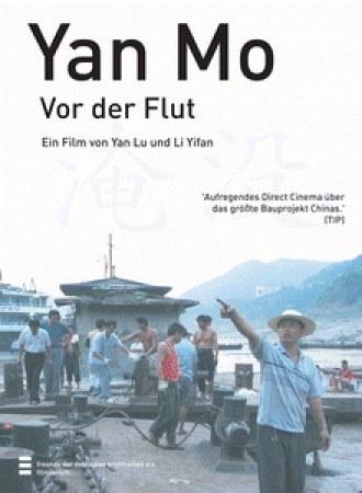 Yan Mo - Vor der Flut