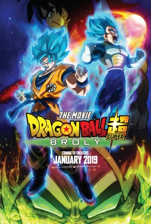 "Anime Nights 2019: ""Dragonball Super: Broly"""