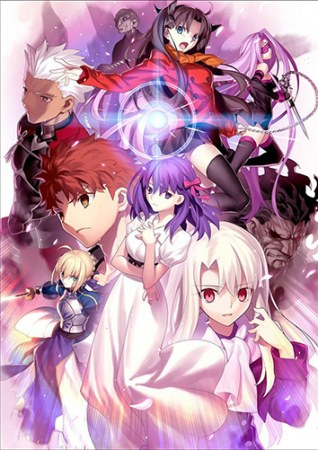 Fate/Stay Night: Heaven's Feel - I. Presage Flower