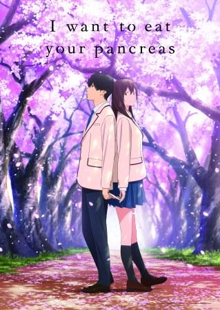 Akiba Pass Festival: I want to eat your pancreas