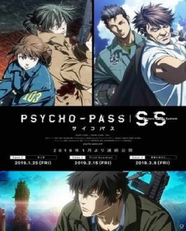Best of Anime: Sinners of the System