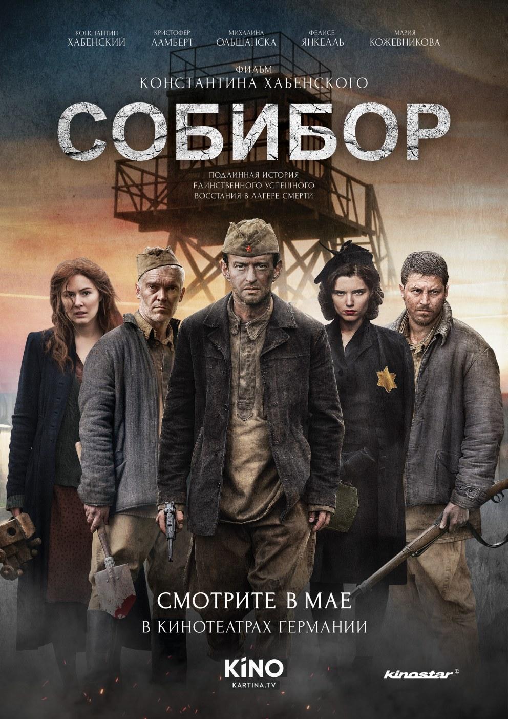 Garbsen Kino Programm
