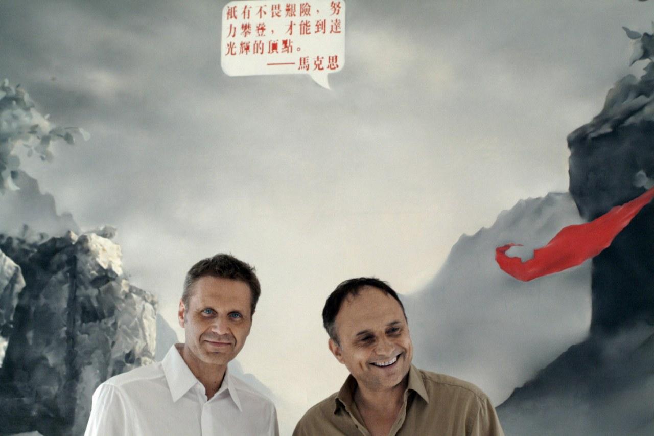 Bird's Nest - Herzog & De Meuron in China - Bild 10