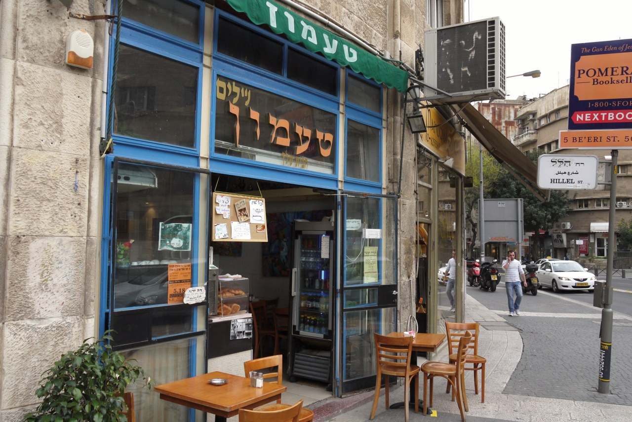 Café Ta'amon - King-George-Street, Jerusalem - Bild 5