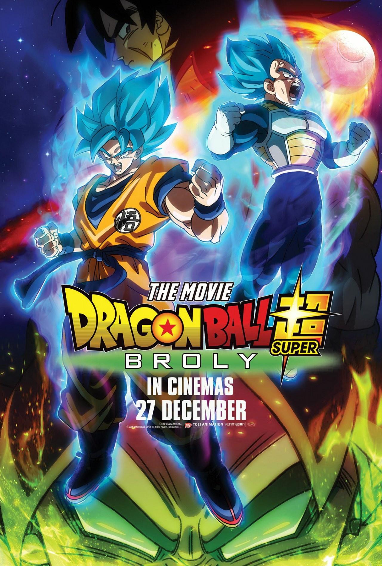 Dragon Ball Super: Broly - Bild 1