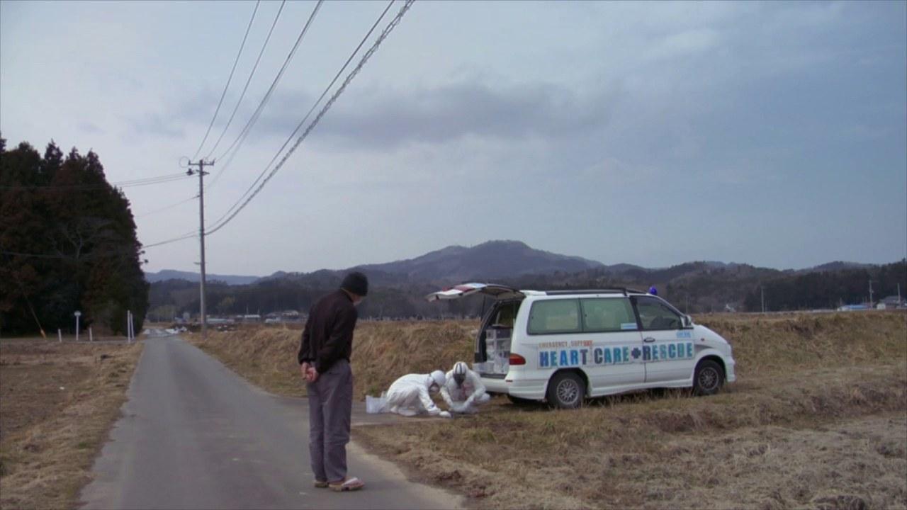 Furusato - Wunde Heimat - Bild 8