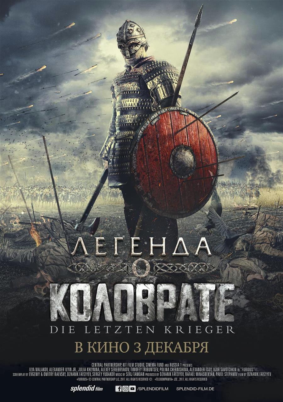Kolovrat - Die letzten Krieger - Bild 1