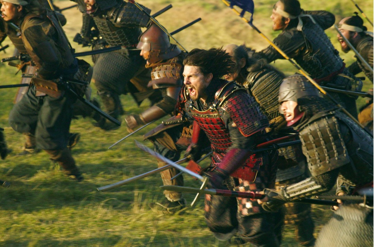 Last Samurai - Bild 10