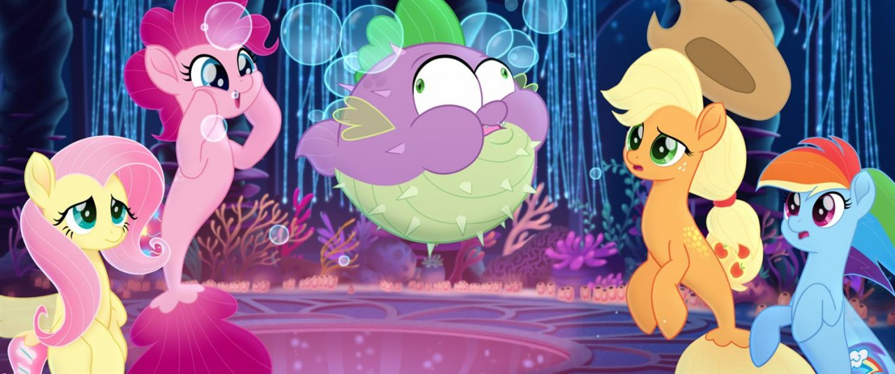 My Little Pony - Der Film - Bild 7