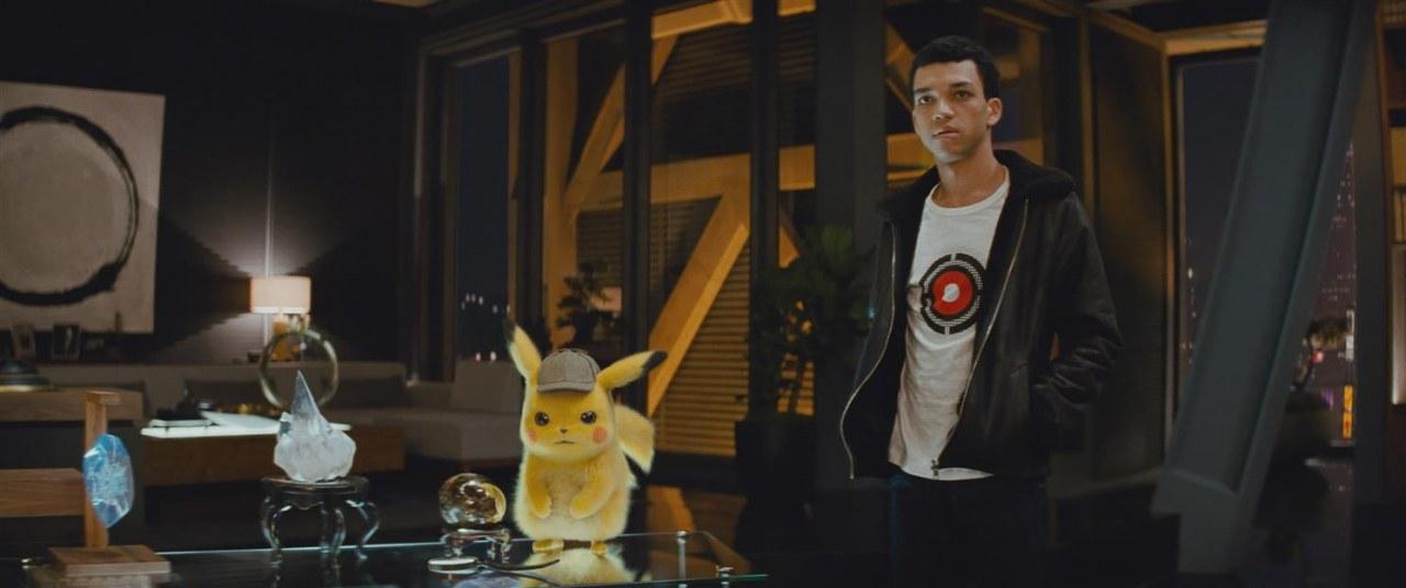 Pokémon Meisterdetektiv Pikachu - Bild 1