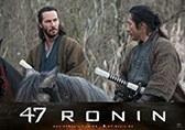 47 Ronin 3D - Bild 6