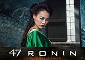 47 Ronin 3D - Bild 7