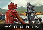 47 Ronin 3D - Bild 8