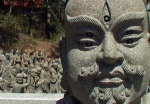 88 - Pilgern auf japanisch - Bild 1