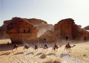 Arabia 3D - Bild 1